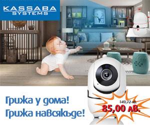 Бебефон камера - ROBOTCAM