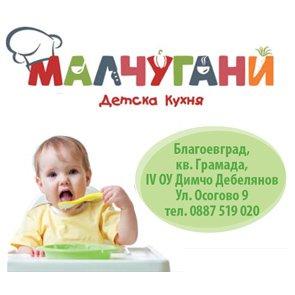 www.malchugani.eu